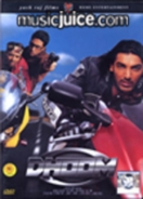 Dhoom DVD / Blu-ray