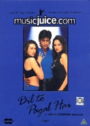 Dil To Pagal Hai DVD / Blu-ray