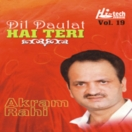 Dil Daulat Hai Teri (Vol. 19) CD