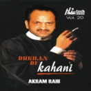 Dukhan Di Kahani (Vol. 20) CD