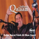 Sufiana Qalaam (Vol. 14) CD