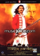 Mangal Pandey The Rising DVD