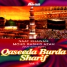 Qaseeda Burda Sharif (Vol. 5) CD