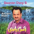 Gawandan Changi Si (Vol. 26) CD