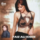Dil Da Jaani (Vol. 5) CD