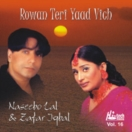 Rowan Teri Yaad Vich Vol.16 CD