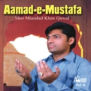 Aamade E Mustafa (Vol. 9) CD