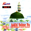 Aakhi Sohne Nu (Vol.2) CD