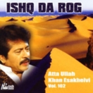 Ishq Da Rog (Vol. 102) CD