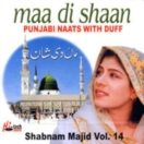 Maa Di Shaan (Vol.14) CD