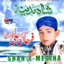 Shah E Medina (Vol. 4) CD