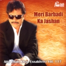 Meri Barbadi Ka Jashan (Vol.117) CD