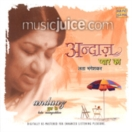 Andaaz Pyar Kar (2CD Set)