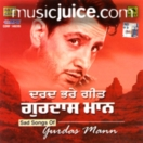 Sad Songs Of Gurdas Maan CD