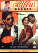 Billu Barber DVD / Blu-ray