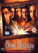 Bhool Bhulaiyaa DVD / Blu-ray