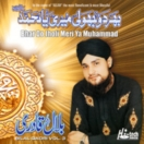 Bhar Do Jholi Meri Ya Muhammad CD