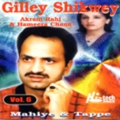 Gilley Shikwey CD