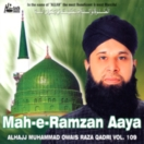 Mah-e-Ramzan Aaya (Vol. 109) CD