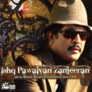 Ishq Pawaiyan Zanjeeran (Vol. 122) CD
