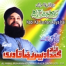 Nabi Ka Jashan Aaya Hai (Vol. 110) CD
