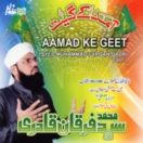 Aamad Ke Geet (Vol. 3) CD