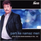 Parh Ke Namaz Meri (Vol. 123) CD