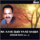 Na Aave Ohdi Yaad Rabba (Vol. 32) CD