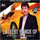 Lattest Songs Of Atta Ullah Khan Esakhelvi (3CD Set)