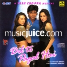 Dil To Pagal Hai CD