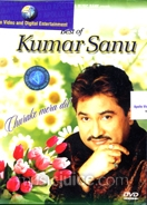 Best Of Kumar Sanu (Churake Mera Dil) DVD