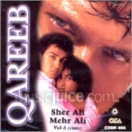 Qareeb (Vol. 5) CD