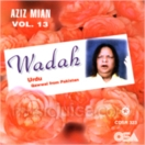 Wadah (Vol. 13) CD