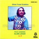 Qissa Yusaf Zulaikha (Vol. 6) CD