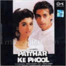 Patthar Ke Phool CD