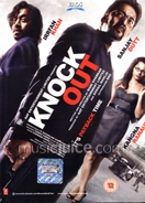 Knock Out (2011) DVD