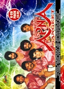 The Greatest Albums Apna Sangeet (6CD PACK)