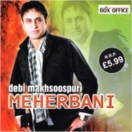 Meherbani CD