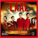 Umeed e Sahar CD