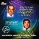 Chatri London Wali CD