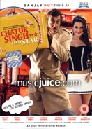 Chatur Singh Two Star DVD