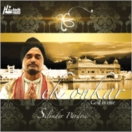 Ek Onkar (One God) CD