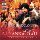Nanka Mail CD