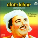 Alam Lohar - Greatest Hits CD