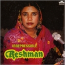 Irrepressible Reshma CD