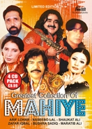 GREATEST COLLECTION OF MAHIYE (4 CD SET)