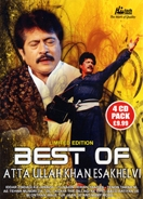Best Of Atta Ullah Khan Esakhelvi (4 CD Set)