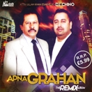Apna Grahan (The Remix Album) CD