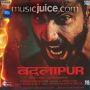 Badlapur CD