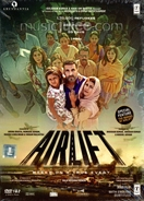 Airlift (2016) DVD